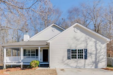 158 Morningside Dr, Jackson, GA 30233 - MLS#: 8306284