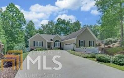 590 Sally Cir, Ellijay, GA 30536 - MLS#: 8306680