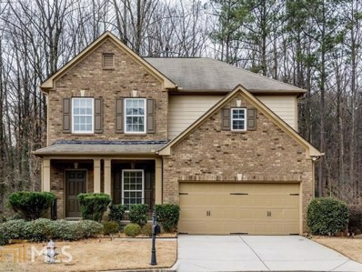 496 Cobblestone Creek Ct, Mableton, GA 30126 - MLS#: 8307720