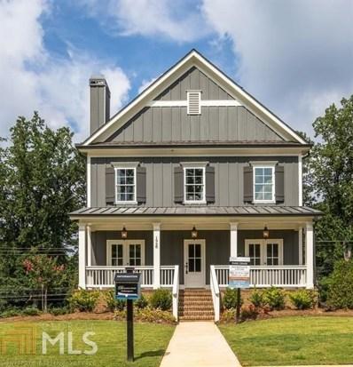 1928 Park Chase, Atlanta, GA 30324 - MLS#: 8308202