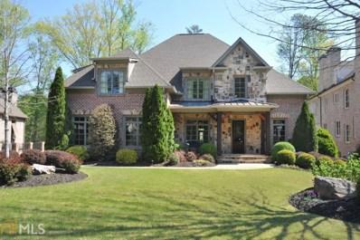 225 Rivermere Way, Atlanta, GA 30350 - MLS#: 8309077