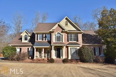 1260 Scarlet Oak, Athens, GA 30606 - MLS#: 8310259