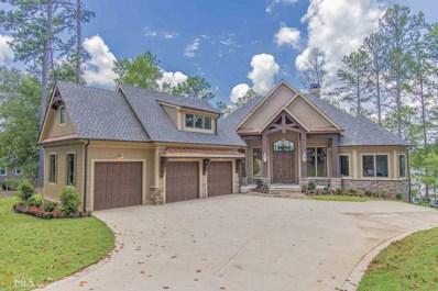 1071 Summerwind Dr, Greensboro, GA 30642 - MLS#: 8311297