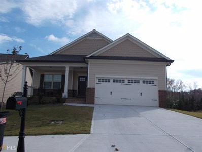 4956 Cottonwood Trl, Gainesville, GA 30504 - MLS#: 8311562