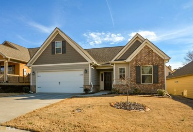 4743 Sweetwater Dr, Gainesville, GA 30504 - MLS#: 8312078