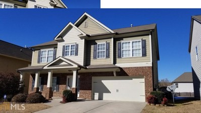 7366 Basalt Dr, Union City, GA 30291 - MLS#: 8312993