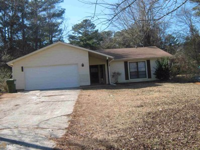 8159 Greenmar Way, Riverdale, GA 30274 - MLS#: 8313274
