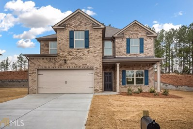 10884 Southwood Dr, Hampton, GA 30228 - MLS#: 8313761