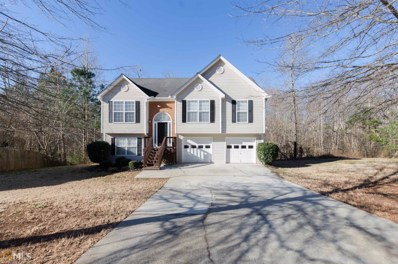 20 E Lawn Way, Covington, GA 30016 - MLS#: 8315079