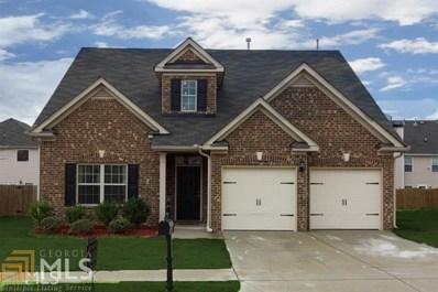 3335 Gardenside Dr, Loganville, GA 30052 - MLS#: 8316306