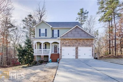 16 Clear, Adairsville, GA 30103 - MLS#: 8318324