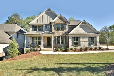 4353 Orchard Grove Dr, Auburn, GA 30011 - MLS#: 8320303
