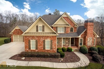 4651 Grandview Pkwy, Flowery Branch, GA 30542 - MLS#: 8320340