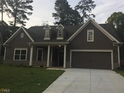 195 Village Pass, Statham, GA 30666 - MLS#: 8321987