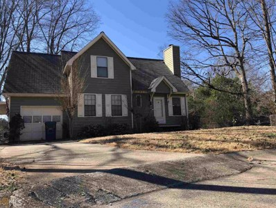 507 Carillon Ct, Stone Mountain, GA 30083 - MLS#: 8322057