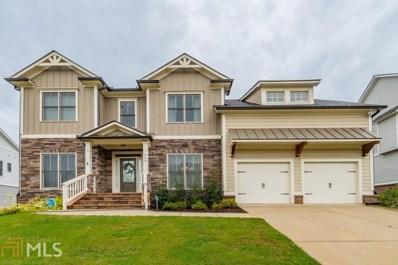 508 Tackett Farms Rd, Smyrna, GA 30082 - MLS#: 8322342