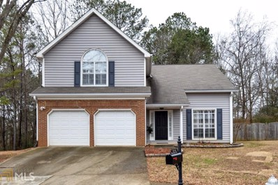 505 Brown Thrasher Ct, Alpharetta, GA 30009 - MLS#: 8322401