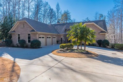 9110 Hawks Cove Rd, Gainesville, GA 30506 - MLS#: 8326299