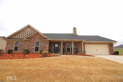 734 Lake Vista Dr, Jefferson, GA 30549 - MLS#: 8326583