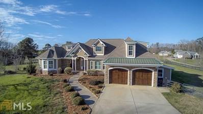 154 Grant Rd, Fayetteville, GA 30215 - MLS#: 8326678