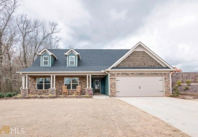 429 Lake Vista Dr, Jefferson, GA 30549 - MLS#: 8326701
