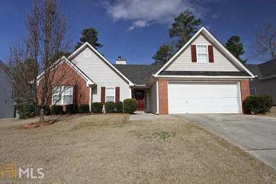 3055 Chandon Ln, Lawrenceville, GA 30044 - MLS#: 8329138