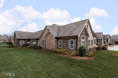320 Brookhaven Walk, Johns Creek, GA 30097 - MLS#: 8329736