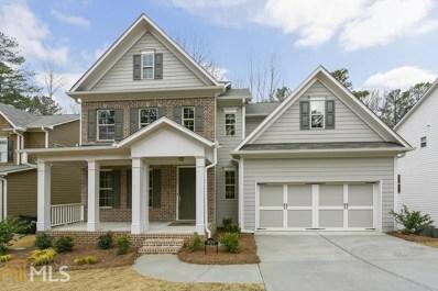 829 Tramore Rd, Acworth, GA 30102 - MLS#: 8330635
