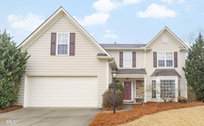 3967 Brushy Ridge Way, Suwanee, GA 30024 - MLS#: 8330758