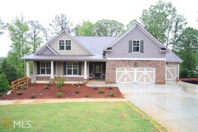 445 Willow Point Dr, Dallas, GA 30157 - MLS#: 8331279