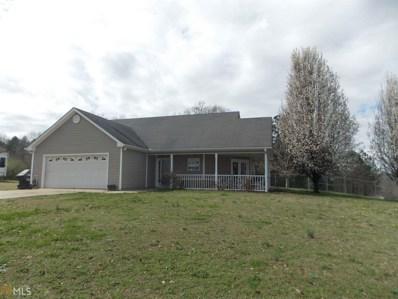 10 Aiken Ct, Covington, GA 30016 - MLS#: 8332105