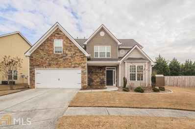 1430 Rose Terrace Cir, Loganville, GA 30052 - MLS#: 8332340
