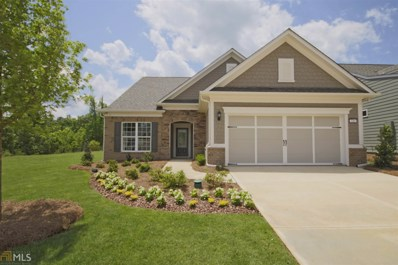 303 Lanesborough Way, Peachtree City, GA 30269 - MLS#: 8333481