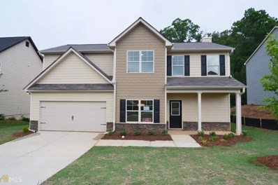 836 Stable View Loop, Dallas, GA 30132 - MLS#: 8333799
