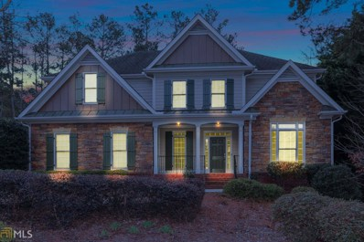 1487 Bailey Farm Dr, Marietta, GA 30064 - MLS#: 8334177
