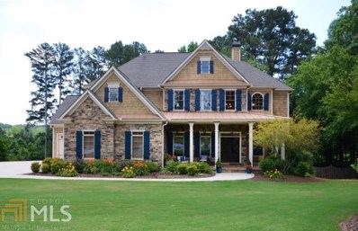 1380 Cooks Farm Ct, Kennesaw, GA 30152 - MLS#: 8334416