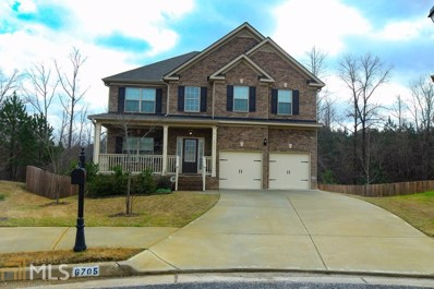 6705 Oak Hill Pl, Fairburn, GA 30213 - MLS#: 8335088