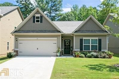 510 Country Ridge Dr, Hoschton, GA 30548 - MLS#: 8336106