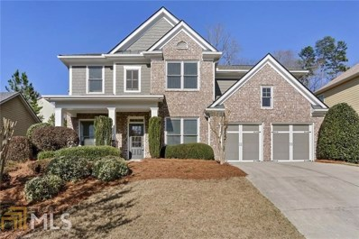 7541 Brookstone Cir, Flowery Branch, GA 30542 - MLS#: 8336791