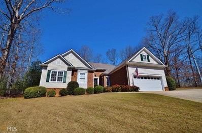 3364 Arbor Walk Dr, Gainesville, GA 30506 - MLS#: 8338013