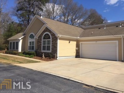 255 Rehobeth Wy, Fayetteville, GA 30214 - MLS#: 8338851