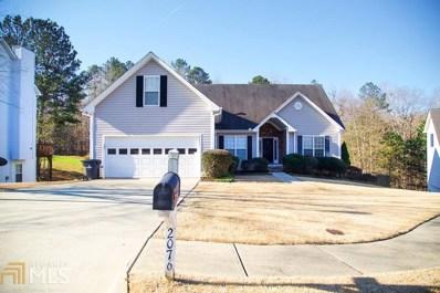 2076 Alcovy Trace Way, Lawrenceville, GA 30045 - MLS#: 8338877