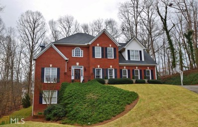 1110 Sheridan Way, Gainesville, GA 30506 - MLS#: 8339260