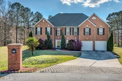 520 Rangeley Meadows Ct, Hampton, GA 30228 - MLS#: 8339280