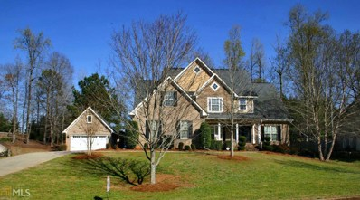 4140 Alayna Lee, McDonough, GA 30252 - MLS#: 8339777