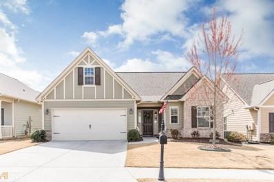 4823 Coopers Creek Ln, Gainesville, GA 30504 - MLS#: 8339812