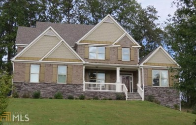 4300 Blue Ridge Dr, Douglasville, GA 30135 - #: 8339975