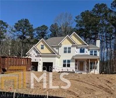 3336 Kenyon Creek Dr, Kennesaw, GA 30152 - MLS#: 8340138