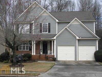 1932 Ashwood Grove Dr, Snellville, GA 30078 - MLS#: 8341009