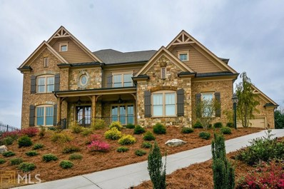 1595 Bramble Bush Way, Suwanee, GA 30024 - MLS#: 8341056
